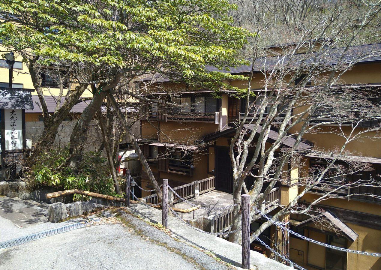 大丸温泉旅館
